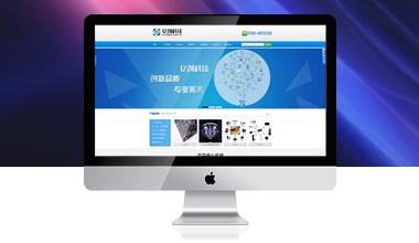 艾天动力网站建设案例:珠海亿创科技有限公司